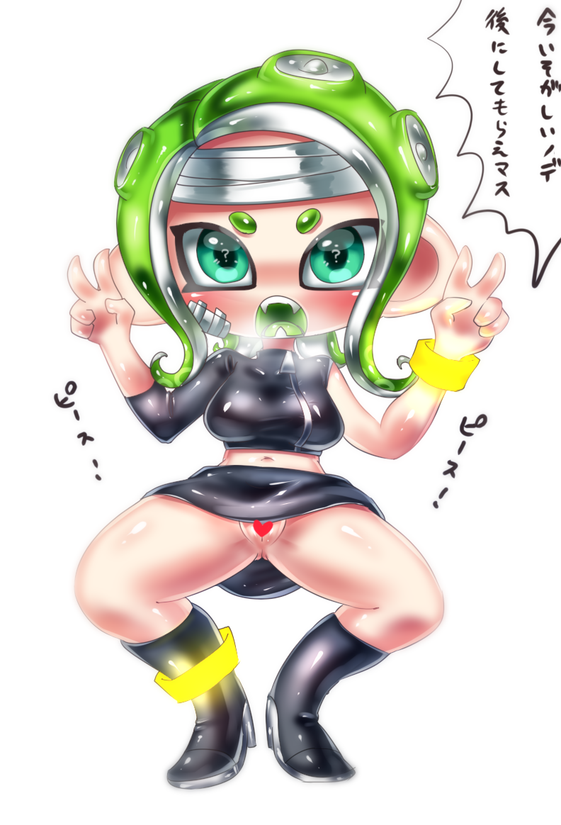 8 fanart 2 agent splatoon Over 20 pounds of pussy and ass